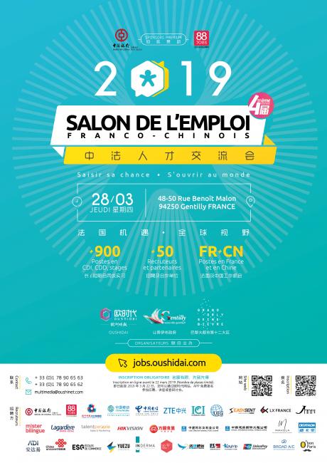 4e  salon de l'emploi franco-chinois - Jeudi 28 mars de 10h à 18h. Organisé par Oushidai